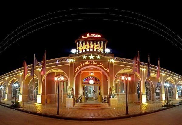 هتل-هتل-سنتی-عماد-نظام
