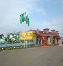 هتل-نرگس